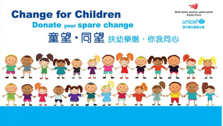 change-for-children-campaign.jpg